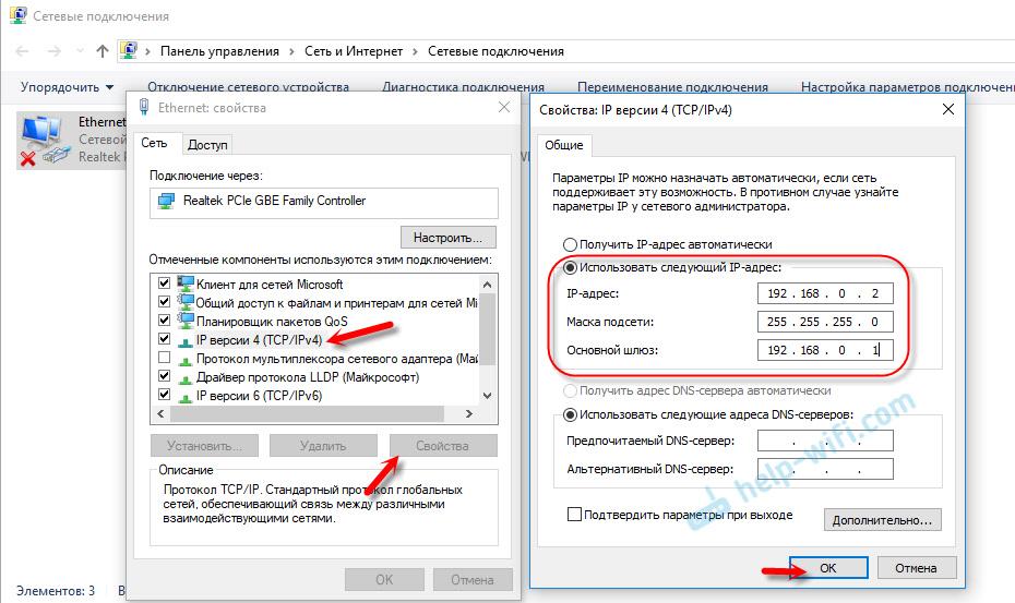 D-Link DIR-615: горит индикатор питания и LAN мигают