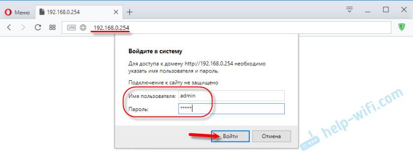Вход в веб-интерфейс TP-Link TL-WA801ND