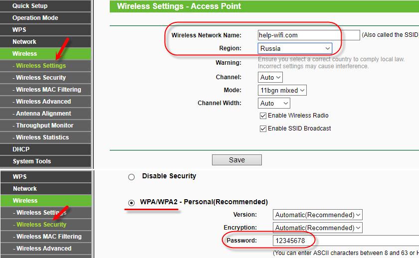 Настройка Wi-Fi сети TP-Link TL-WA701ND и TL-WA801ND