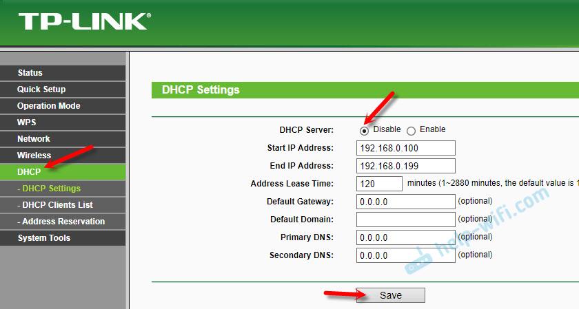 Отключение DHCP Server на точке доступа TP-Link