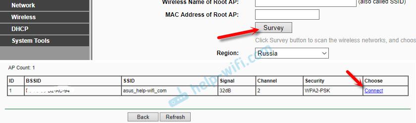 Подключение точки доступа в режиме клиента