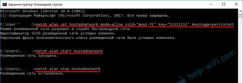 Управление раздачей Wi-Fi на Windows ноутбуке