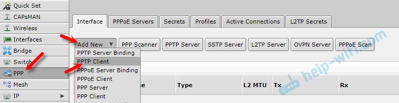 PPTP Client на MikroTik
