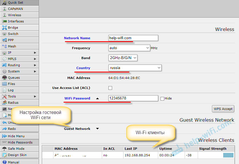 Настройка Wi-Fi на MikroTik hAP Lite TC