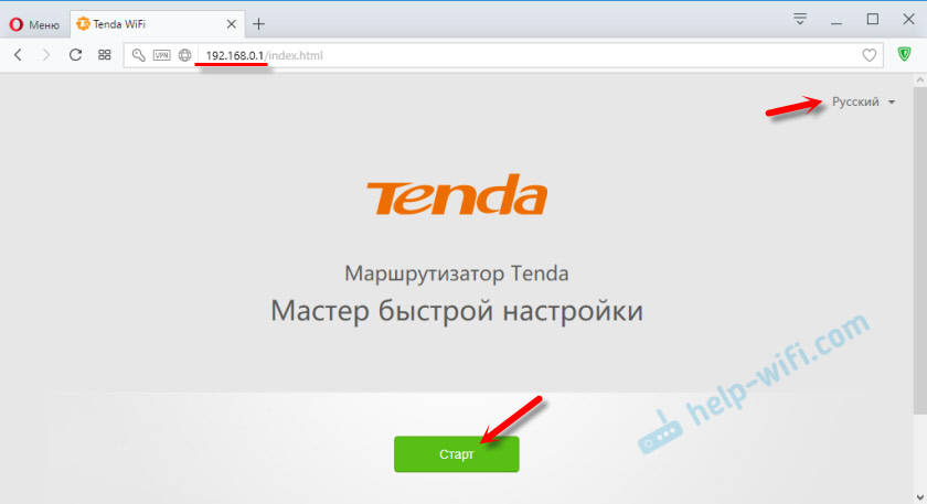 Панель управления Tenda AC9
