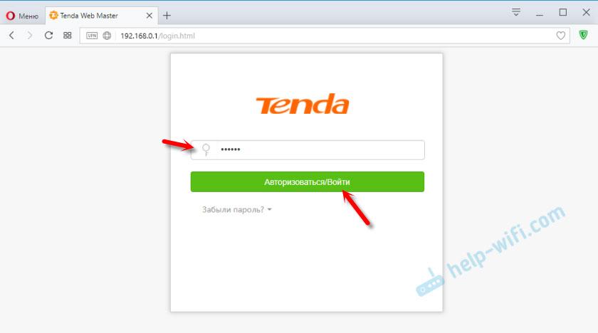 Страница авторизации роутера Tenda