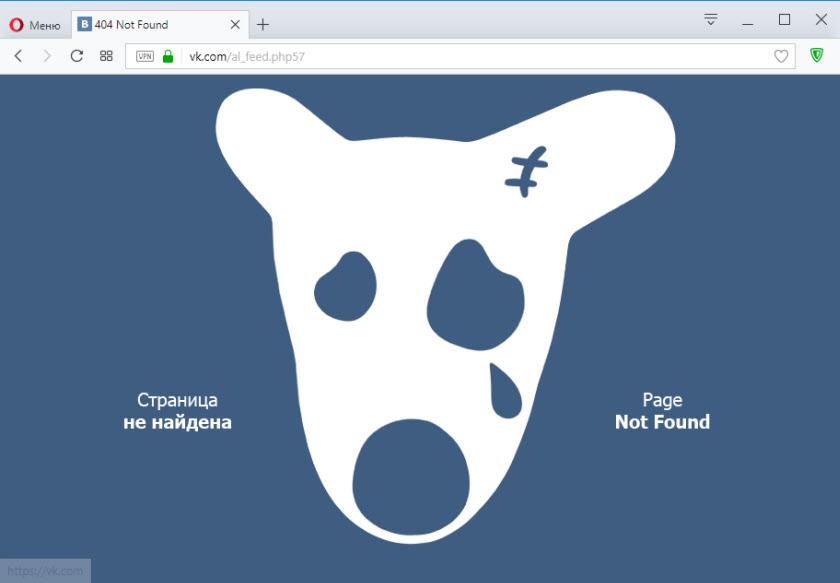 "Ошибка ""Page Not Found"" (404) в браузере"