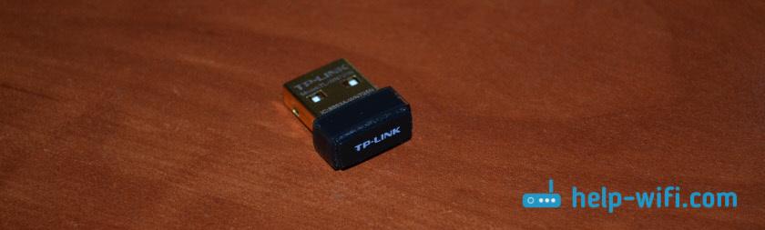 Маленький Wi-Fi адаптер для ноутбука