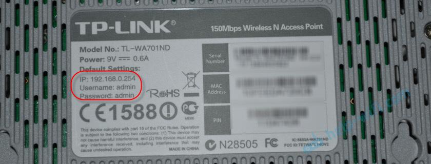 IP: 192.168.0.254 на TP-Link