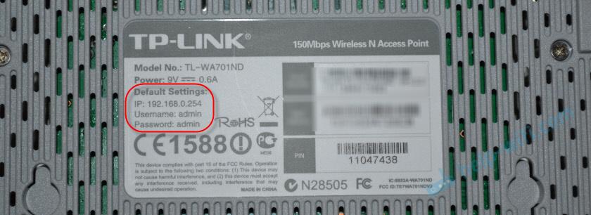 Информация для входа в настройки TP-Link TL-WA701ND