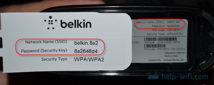 Заводской пароль и имя Wi-Fi роутера Belkin