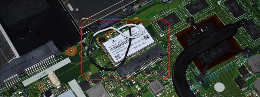 Внутренний Wi-Fi модуль в ноутбуке