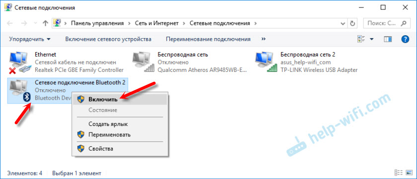 Bluetooth в Windows 7