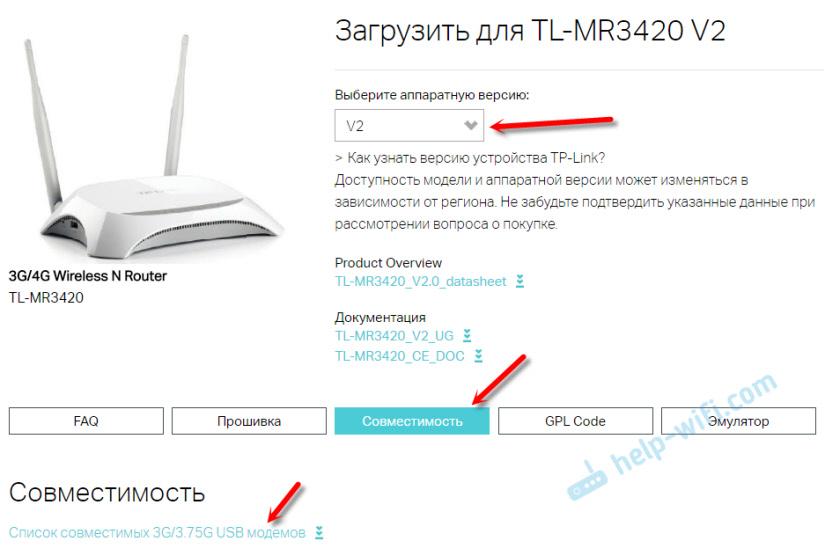 Список совместимых 3G/3.75G USB модемов TP-Link