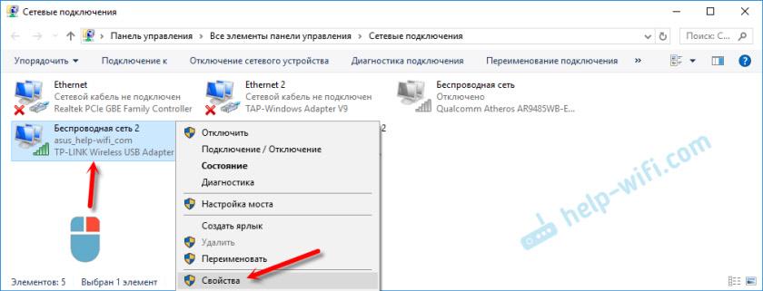 Проверка параметров IP если нет доступа к маршрутизатору