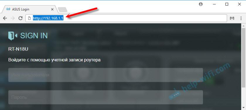 http://192.168.1.1 – вход через браузер