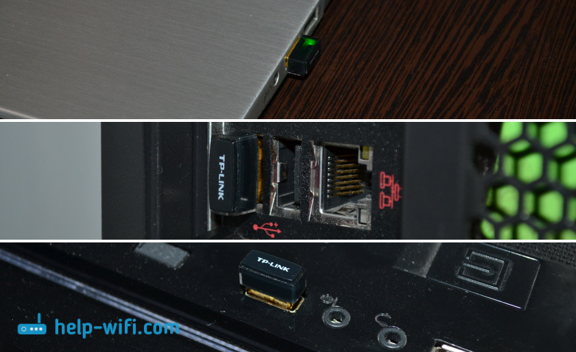Подключение Nano WI-FI адаптера TL-WN725N