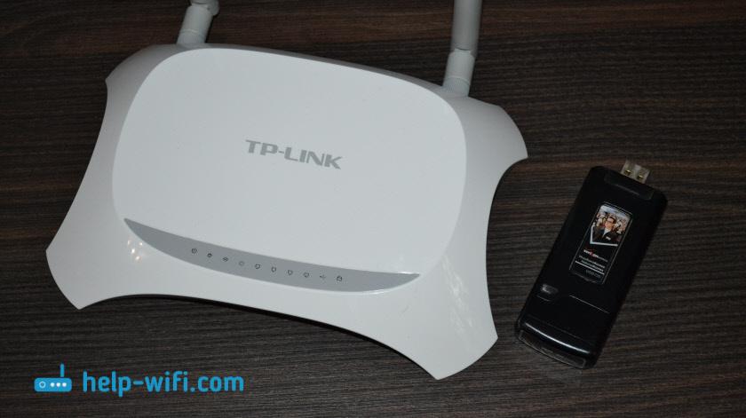 TP-Link TL-MR3420 и совместимые 3G/4G модемы