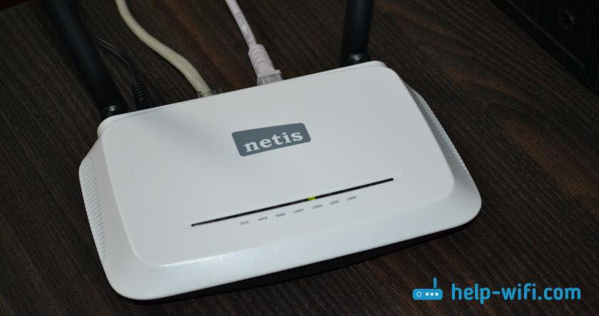 Настройка роутеров Netis WF2419R и Netis WF2419