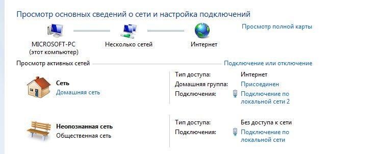4G USB модем и D-Link DIR-615 на одном ПК
