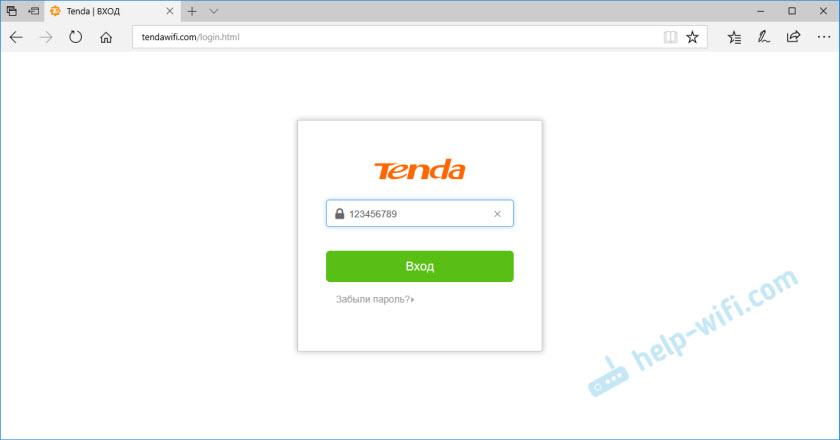Авторизация на маршрутизаторе Tenda F9