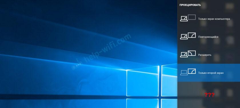 Не работаетMiracast в Windows 10