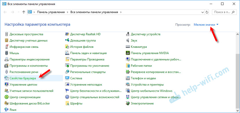 Проверка настроек прокси в Windows 7