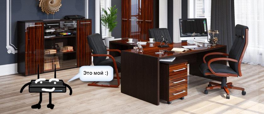 Личный кабинет роутера