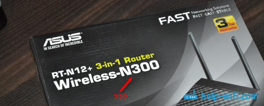 Скорость Wi-Fi ниже чем в характеристиках роутера и на коробке