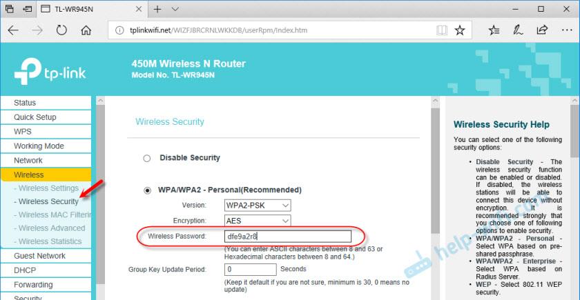 Настройка пароля на TP-Link TL-WR945N