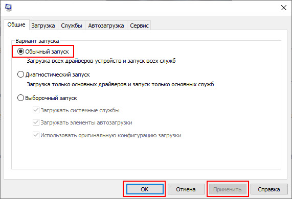 Отключена беспроводная сеть из-за служб Windows