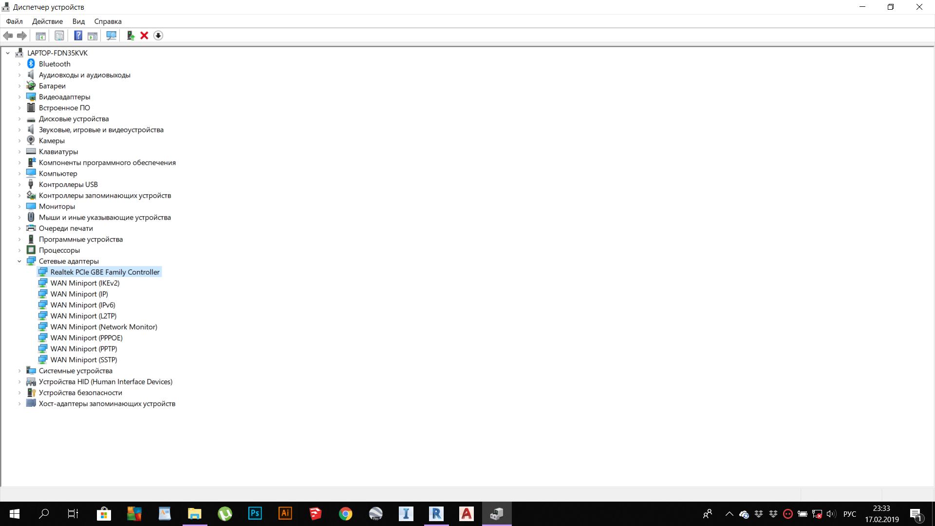 Беспроводная сеть – Отключено в Windows 10  Не включается Wi-Fi