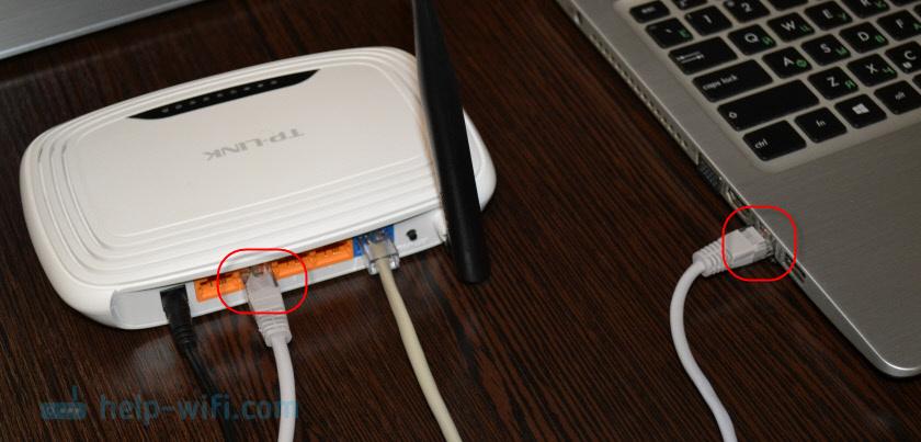 Подключение роутера к ноутбук через кабель