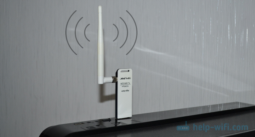 Раздача WI-FI через адаптер TP-Link
