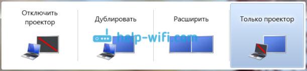 Настройка телевизора по HDMI в Windows 7