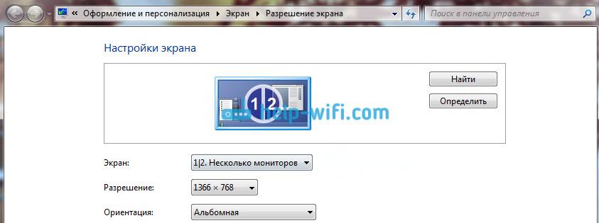Настройка HDMI экрана в Windows 7