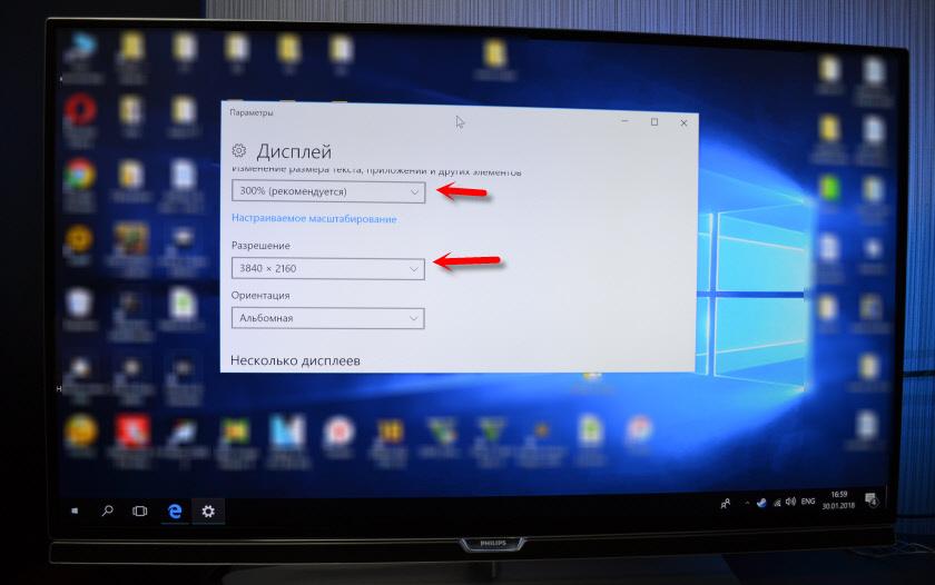 4k разрешение 3840x2160 для телевизора в настройках Windows 10