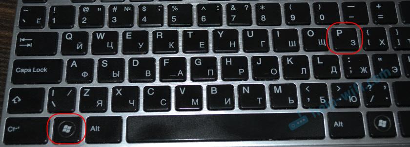 Сочетание клавиш Win + P на клавиатуре
