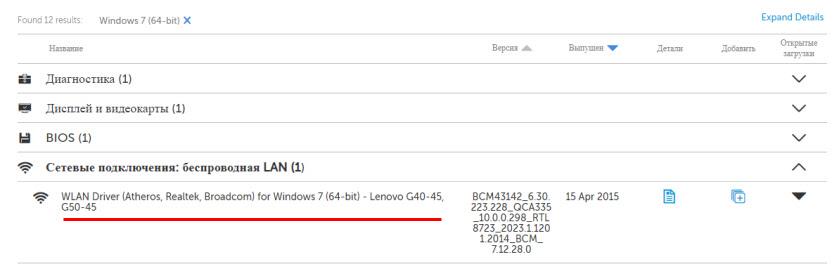⚡ Bluetooth driver windows 7 64 bit lenovo g50 | Bluetooth Driver