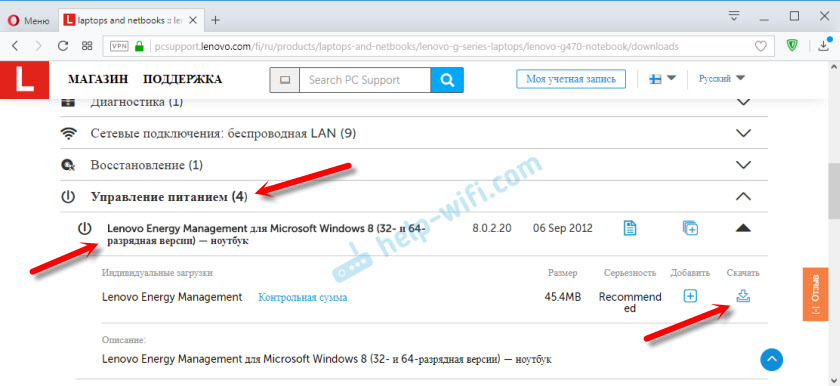 How to download wifi drivers on lenovo laptop (windows 10/8. 1/8/7.
