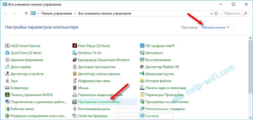 Не работает сетевой доступ по SMBv1 в Windows 10
