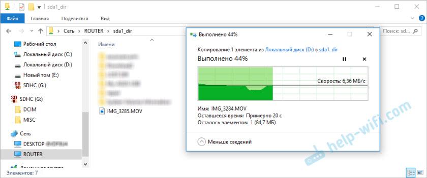 Скорость копирования файлов на роутер Netis