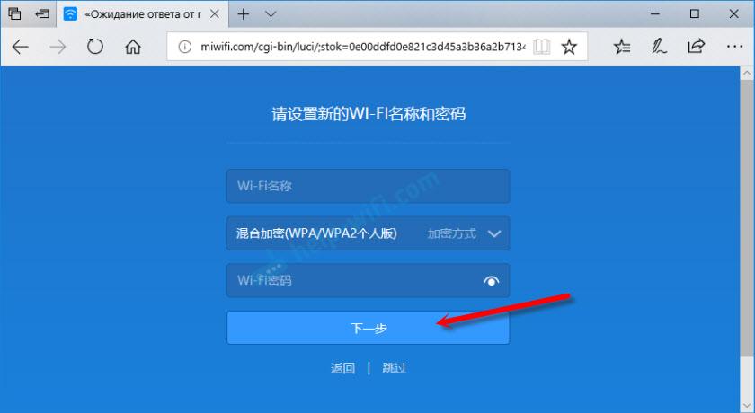 Усиление Wi-Fi сети с помощью Xiaomi WiFi router