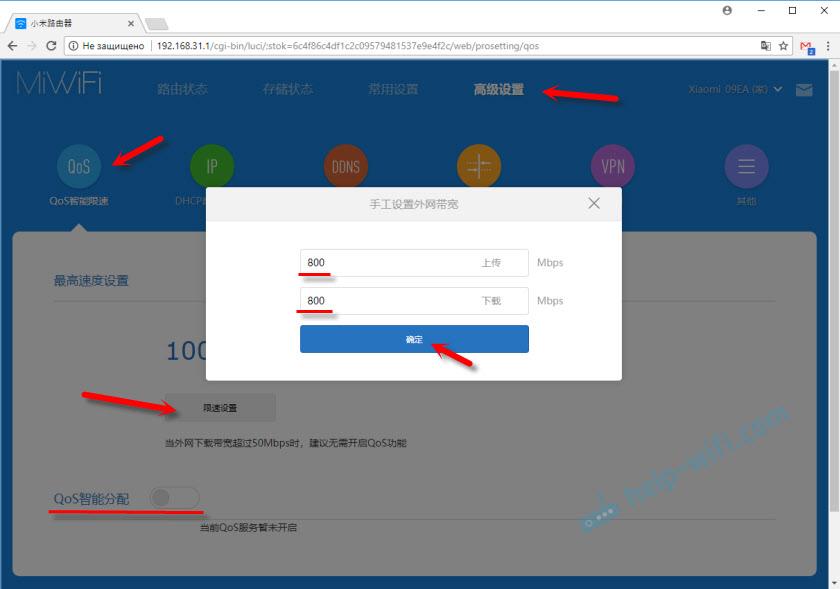 Низкая скорость Wi-Fi через роутер Xiaomi