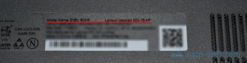 Модель ноутбука Lenovo