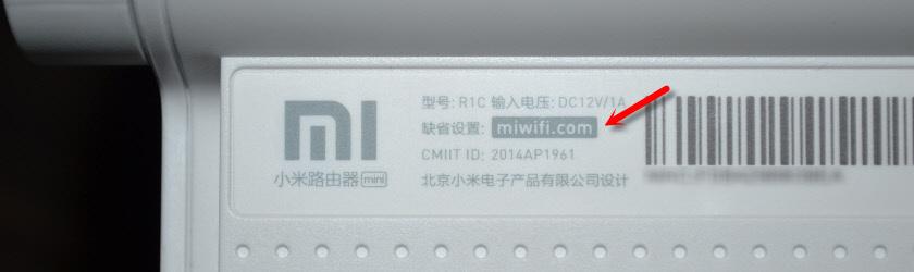 miwifi.com
