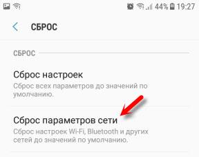Сброс сети на Android при проблемах с интернетом