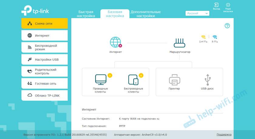 Новая версия web-интерфейса от TP-Link