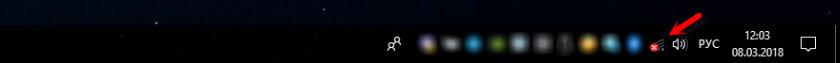 Беспроводная связь в Windows отключена. Как включить