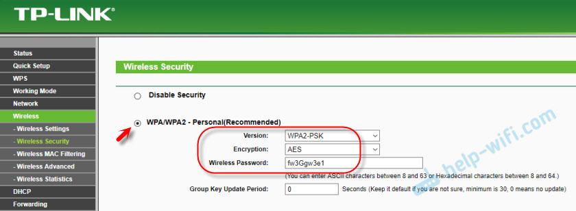 Настройка безопасности и шифрования на TP-Link